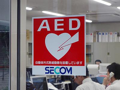 AEDステッカー